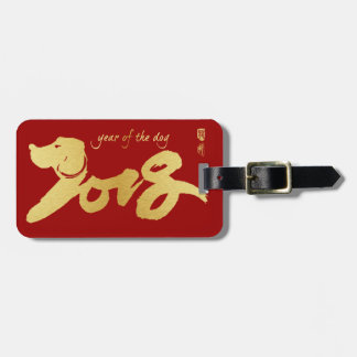 Year of the Dog Luggage Tag