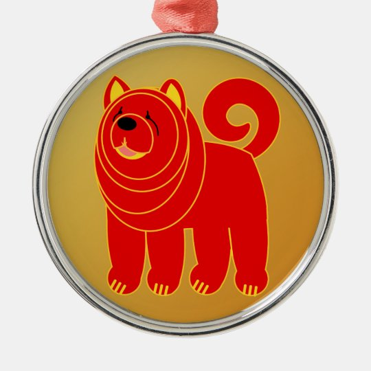 Year of the Dog Metal Ornament