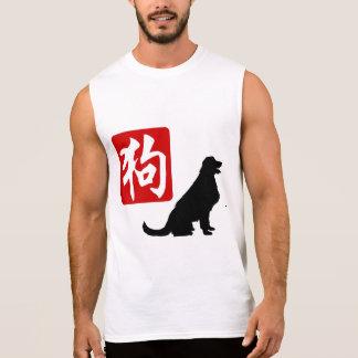 Year Of The Dog Sleeveless Shirt