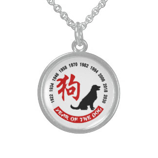 Year Of The Dog Sterling Silver Necklace
