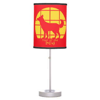Year of the Dog Table Lamp