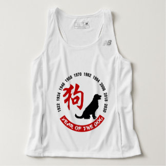 Year Of The Dog Tank Top