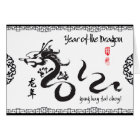 Year of the Dragon 2012 Black Calligraphy Card