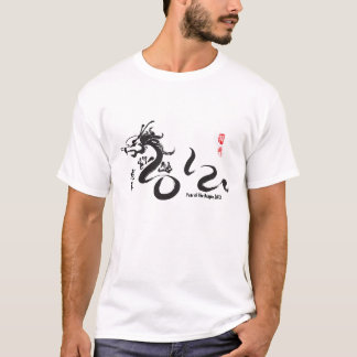 Year of the Dragon 2012 Black Calligraphy T-Shirt