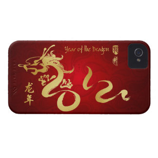 Year of the Dragon 2012 Gold Calligraphy iPhone 4 Case-Mate Cases