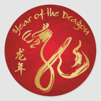 Year of the Dragon 2012 - Kid's Wrist Sticker