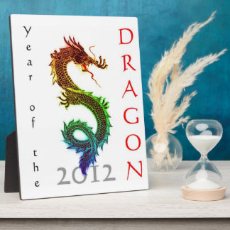 Year of the Dragon 2012 Plaque