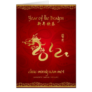 Year of the Dragon 2012 - Vietnamese New Year Card