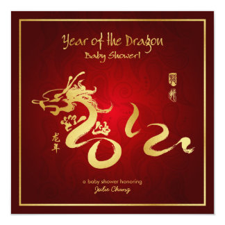 Year of the Dragon Baby Shower Card