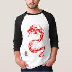 "Year of the ""DRAGON"" Chinese Red Dragon & Kanji T-Shirt"