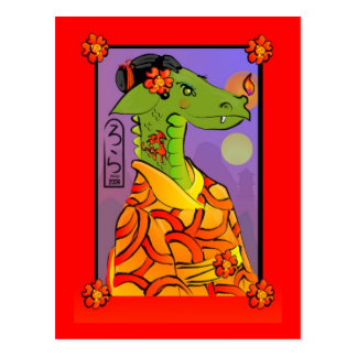 Year of the Dragon Postcard