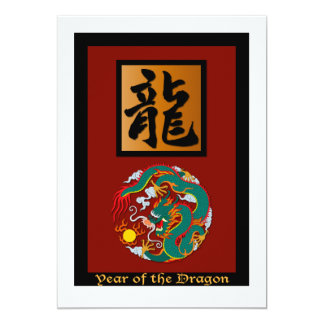 Year of the Dragon rectangle Card