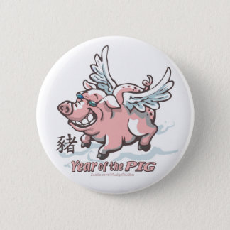 year of the Flying Pig 2007 2 2 Inch Round Button