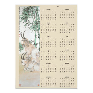 Year Of The Goat ~ 2015 Calendar Card
