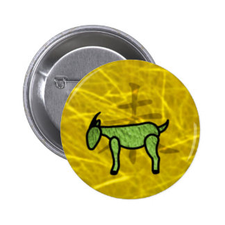 Year of the Goat 2 Inch Round Button