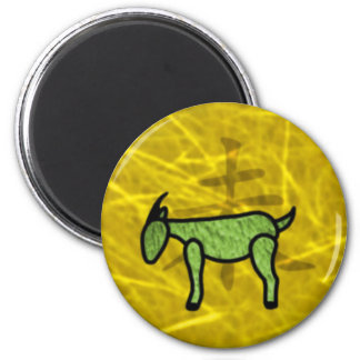 Year of the Goat 2 Inch Round Magnet