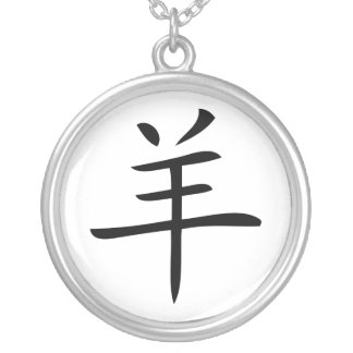year of the goat chinese character silver plated necklace