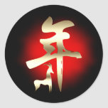 Year of the Goat Symbol Gold Round Stickers