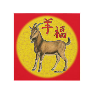 Year of the Goat Wood Canvas