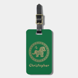 Year of the Green Wood Horse Bag Tag