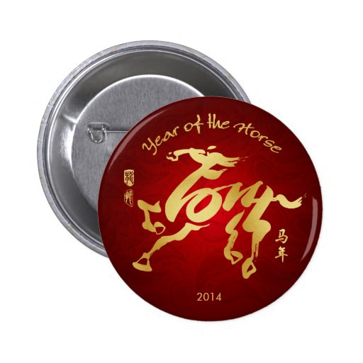 Year of the Horse 2014 - Chinese New Year Button