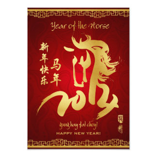 """Year of the Horse 2014 - Chinese New year card 4.5"""" X 6.25"""" Invitation Card"""