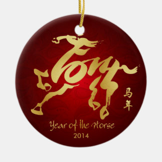 Year of the Horse 2014 - Chinese New Year Round Ceramic Ornament