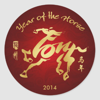 Year of the Horse 2014 - Chinese New Year Round Sticker