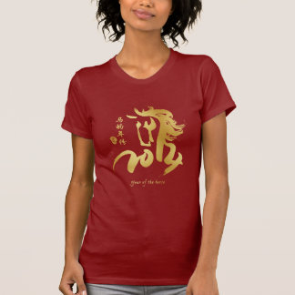 Year of the Horse 2014 - Chinese New Year T-Shirt
