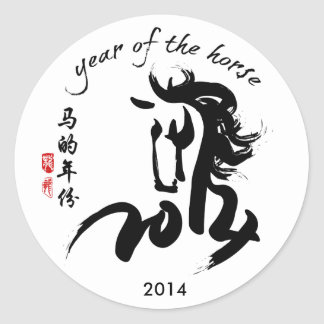 Year of the horse 2014 - kids wrist stickers