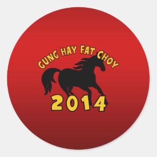 Year of The Horse 2014 Round Sticker