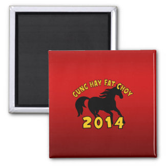 Year of The Horse 2014 Square Magnet