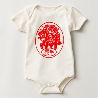 """Year Of The Horse"" Baby Bodysuit"