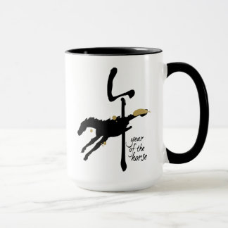 Year of the Horse - Chinese Zodiac Mug