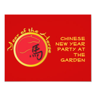 Year of the Horse Flame Red Card