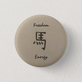 Year of the Horse Freedom/Energy button