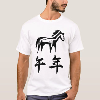 Year of the Horse Japanese Zodiac Kanji T-Shirt
