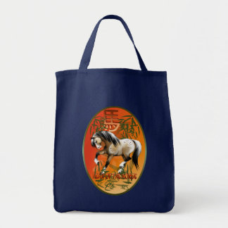 Year Of The Horse Oval Bag