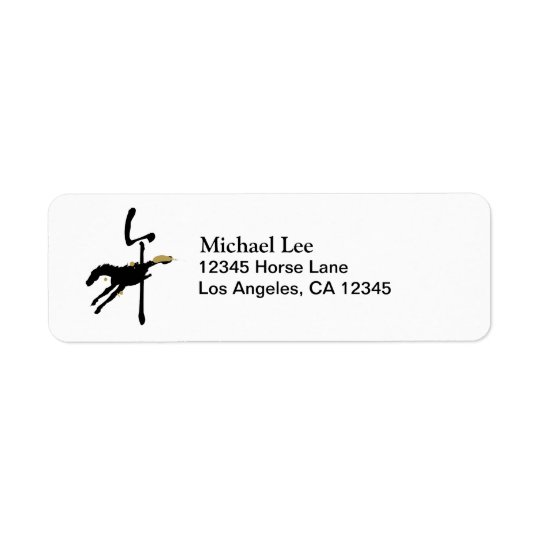 Year of the Horse Return Address Label