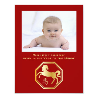 Year of the Horse With Calligraphy Card