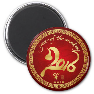 Year of the Monkey 2016 - Chinese Lunar New Year Magnet