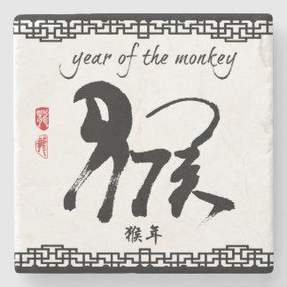 Year of the Monkey 2016 - Chinese New Year Stone Coaster