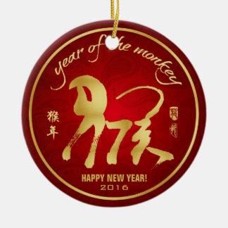 Year of the Monkey 2016 Round Ceramic Ornament