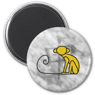 Year of the Monkey 2 Inch Round Magnet