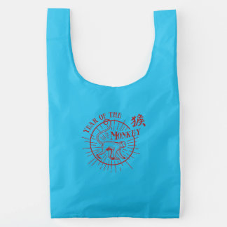 """Year Of The Monkey Bag"""