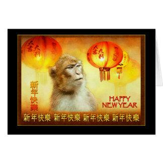 Year of the Monkey, Chinese Lanterns & Monkey Card