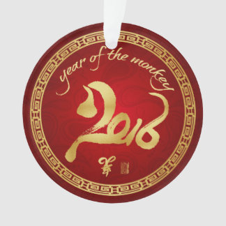 Year of the Monkey - Chinese New Year 2016 Ornament