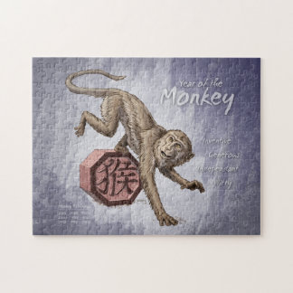 Year of the Monkey Chinese Zodiac Art Puzzle