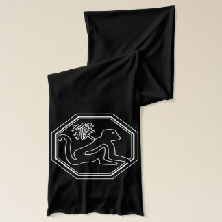 Year of the Monkey Cotton Jersey Scarf