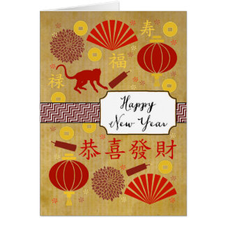 Year of the Monkey - icons Card